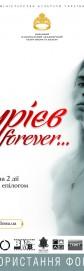 Нуриев Forever...