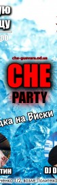 CHE Party 3.4.15