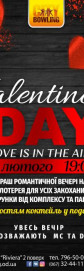 Valentine's Day | Love is in the air