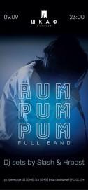 Rum Pum Pum full band в Шкафу
