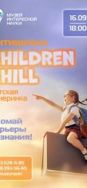 CHILDREN CHILL