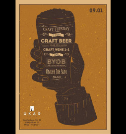 Craft Tuesday with Under the Sun band в Шкафу