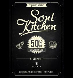 19.02. Soul Kitchen | Шкаф