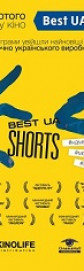 Best UA Shorts