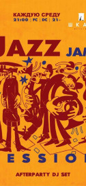 Shkaff Jazz Jam Session 28/03