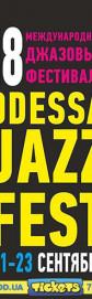 Международный джазовый фестиваль Odessa JazzFest