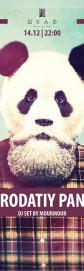 Borodatiy Panda