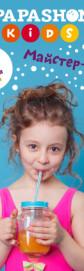 Дети и суши: вкусно, полезно и весело!