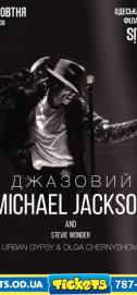 Джазовый Michael Jackson
