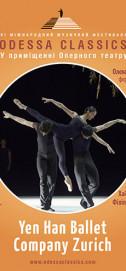 Odessa Classics: Yen Han Ballet Company Zurich