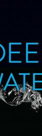 Глубокая вода
