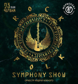 Rock & Folk Symphony Show