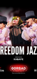 Freedom Jazz з програмою «Кабаре»