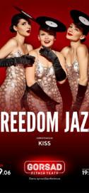 Freedom Jazz с программой «KISS»